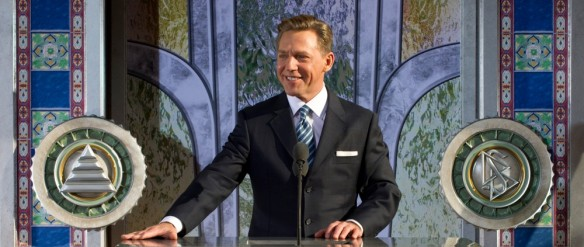 cropped-david-miscavige-hungover.jpg