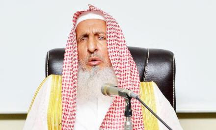 Grand-Mufti-Shaeikh-al-Asheikh-wd-general_September-2014